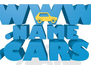 Why Automotive Domain Names Matter